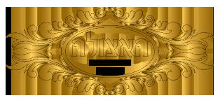 קייטרינג האצולה - לוגו